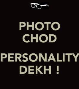 personality whatsapp dp