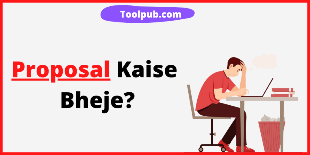 Proposal kaise bheje