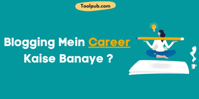 Blogging Mein Career Kaise Banaye